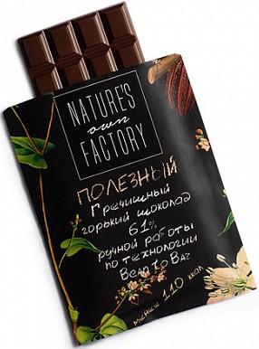 Темный шоколад с гречишным чаем (20 гр)