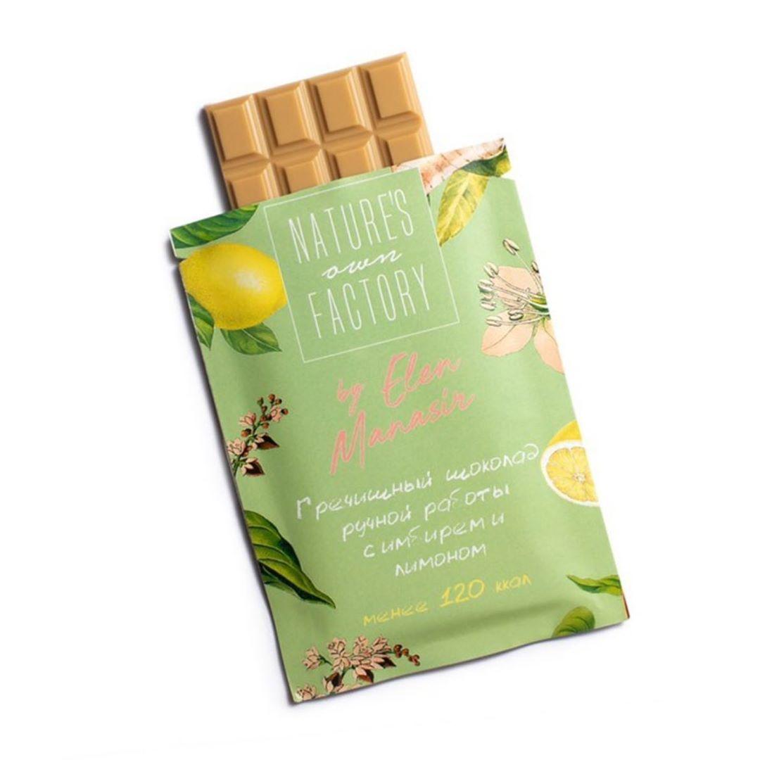 Белый шоколад с гречишным чаем, лимоном и имбирем (20 гр)